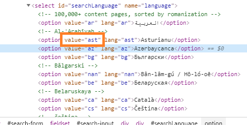 Select by value